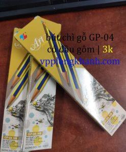 Bút chì gỗ GP-04